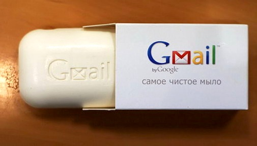 GMail Seife